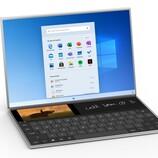 Windows 10X не выйдет никогда, выйдет ли Surface Neo? (Изображение: Microsoft)