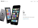 Обновлено | Apple откажется через серии устройств iPod?