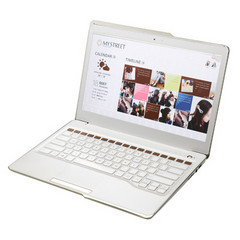 "Fujitsu unveils the LifeBook CH702 Ultrabook for ""ultra-stylish women"""
