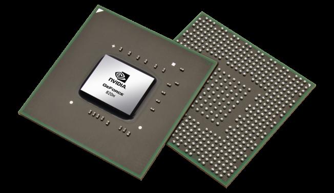 скачать Nvidia Geforce 820m драйвер Windows 7 - фото 7