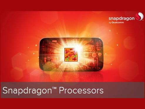 Qualcomm Snapdragon 400 MSM8226 Процессор - Notebookcheck-ru com